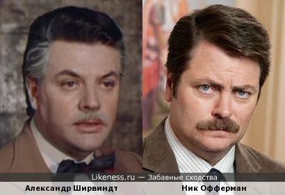 Александр Ширвиндт и Ник Офферман