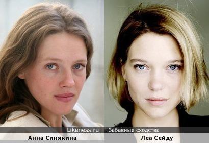 Анна Синякина и Леа Сейду