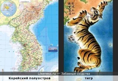 Корейский полуостров похож на тигра