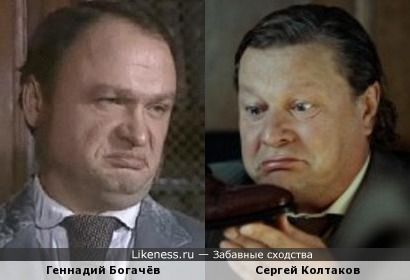 Геннадий Богачёв и Сергей Колтаков
