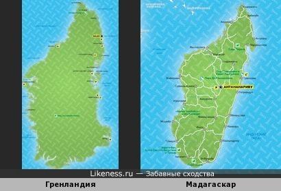 Гренландия - Мадагаскар