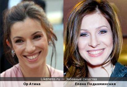 Ор Атика и Елена Подкаминская