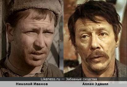 Николай Иванов и Аллан Эдвалл