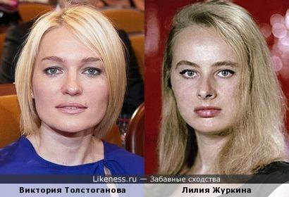 Виктория Толстоганова и Лилия Журкина