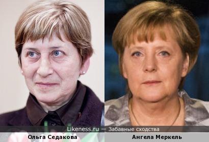 Ольга Седакова и Ангела Меркель