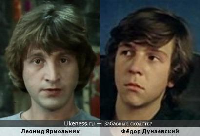 Леонид Ярмольник и Фёдор Дунаевский