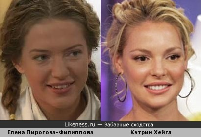 Елена Пирогова-Филиппова и Кэтрин Хейгл