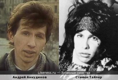 Андрей Анкудинов и Стивен Тайлер