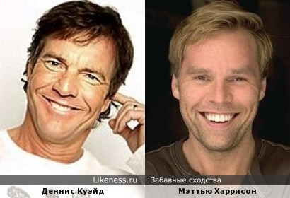 Деннис Куэйд и Мэттью Харрисон