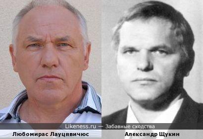 Любомирас Лауцявичюс и Александр Щукин