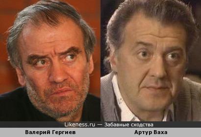 Валерий Гергиев и Артур Ваха