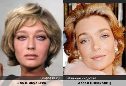 Эва Шикульска и Аглая Шишковиц