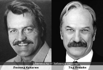 Леонид Кулагин и Тед Левайн