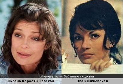 Оксана Коростышевская и Эва Кшижевская