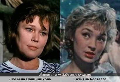 Люсьена Овчинникова и Татьяна Бестаева