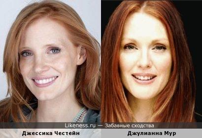Джессика Честейн и Джулианна Мур