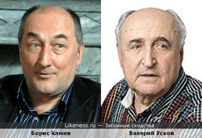 Борис Клюев и Валерий Усков