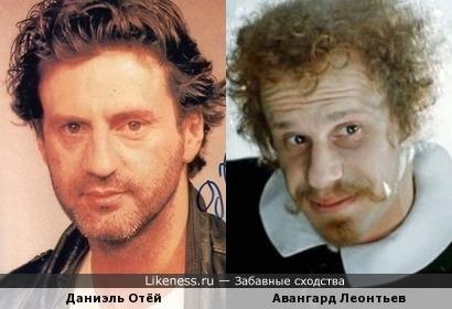 Даниэль Отёй и Авангард Леонтьев