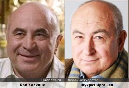 Боб Хоскинс и Шухрат Иргашев