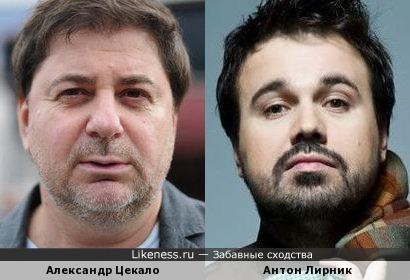 Александр Цекало и Антон Лирник