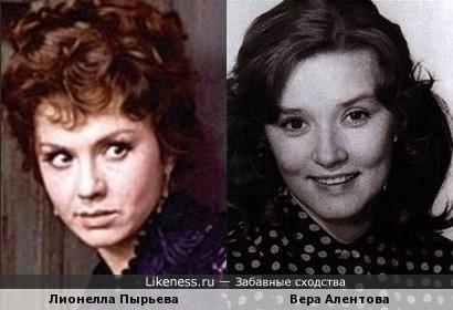 Лионелла Пырьева и Вера Алентова