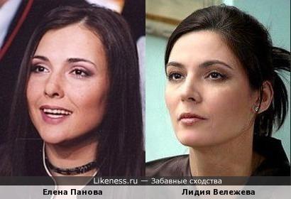 Елена Панова и Лидия Вележева