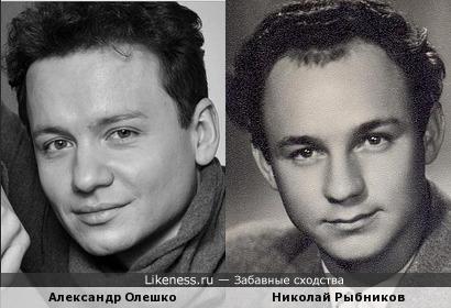 Александр Олешко и Николай Рыбников
