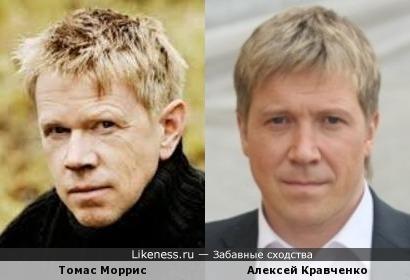 Томас Моррис и Алексей Кравченко