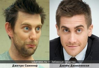 Джетро Скиннер и Джейк Джилленхол