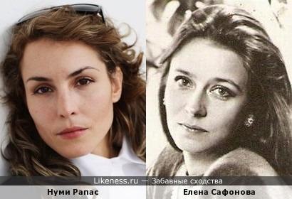 Нуми Рапас и Елена Сафонова