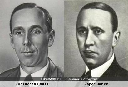 Ростислав Плятт и Карел Чапек
