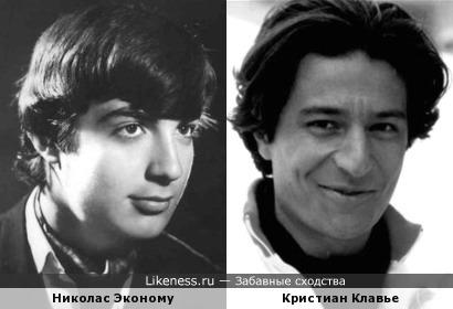 Николас Эконому и Кристиан Клавье