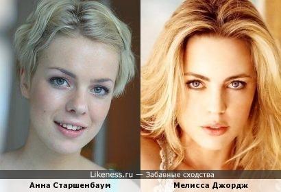 Анна Старшенбаум и Мелисса Джордж
