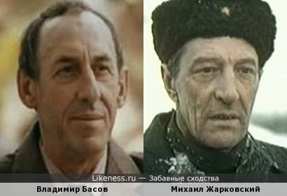Владимир Басов и Михаил Жарковский