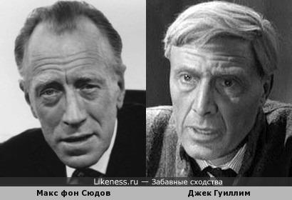 Макс фон Сюдов и Джек Гуиллим
