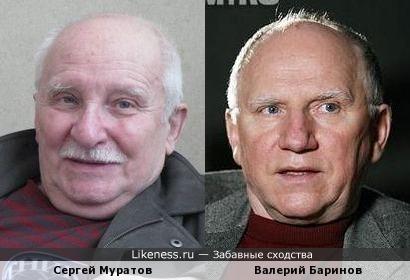 Сергей Муратов и Валерий Баринов