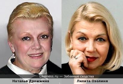 Наталья Дрожжина и Лилита Озолиня