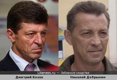 Дмитрий Козак и Николай Добрынин