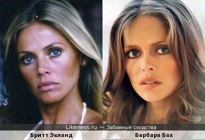 Бритт Экланд и Барбара Бах