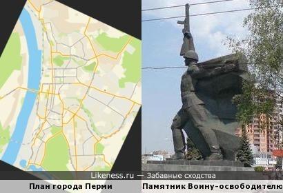 План города Перми напомнил памятник Воину-освободителю