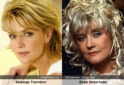 Аманда Таппинг и Вера Алентова