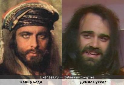 Кабир Беди и Демис Руссос