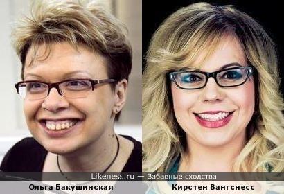 Ольга Бакушинская и Кирстен Вангснесс