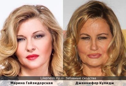 Марина Гайзидорская и Дженнифер Кулидж