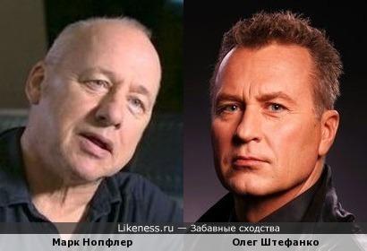 Марк Нопфлер и Олег Штефанко