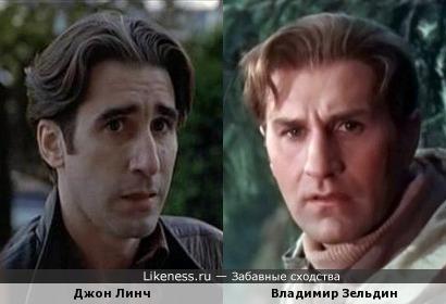 Джон Линч и Владимир Зельдин