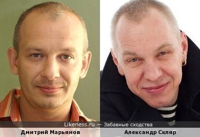 Дмитрий Марьянов и Александр Скляр