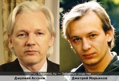 Джулиан Ассанж и Дмитрий Марьянов