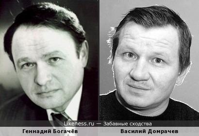 Геннадий Богачёв и Василий Домрачев