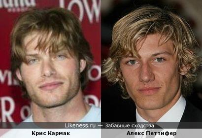 Крис Кармак и Алекс Петтифер